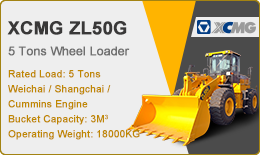 XCMG ZL50G