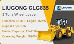 LiuGong CLG835
