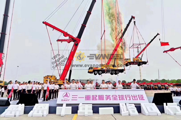 The Tenth Anniversary of The Establishment of SANY Crane Ningxiang Industrial Park